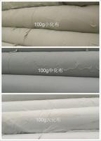 涤纶无纺土工布